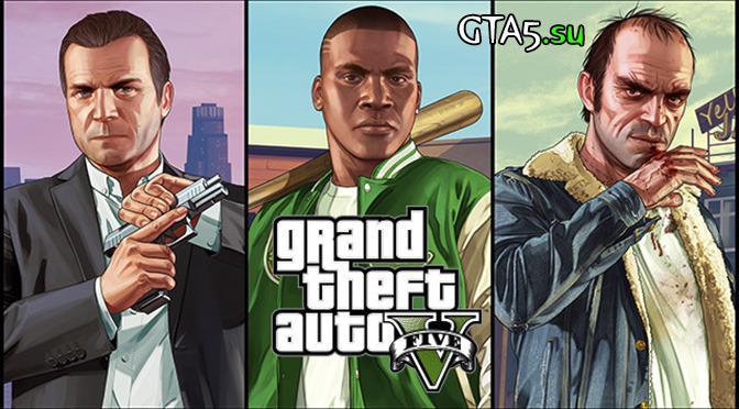 GTA V release dates